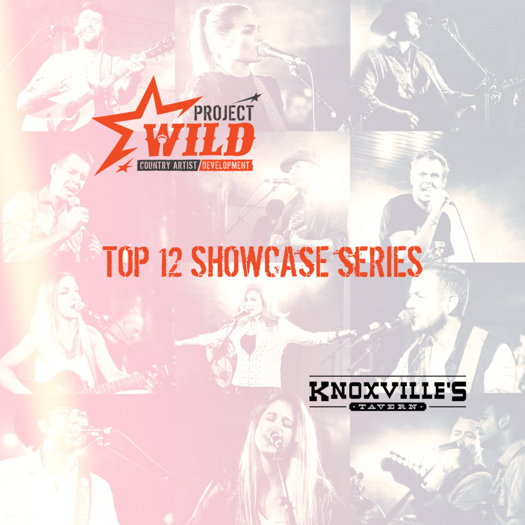 Project WILD Showcase Series 2016