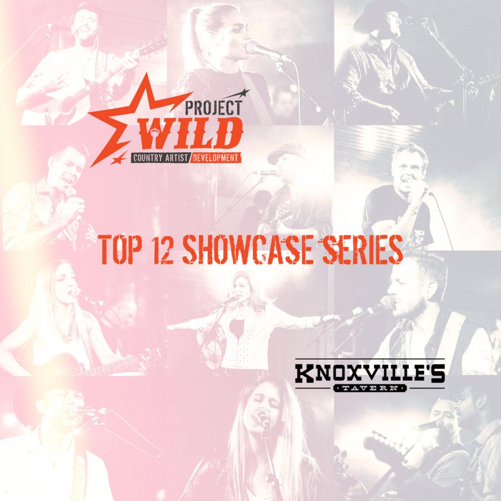 Project WILD Showcase Series 2016